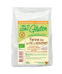 Aliments et Boissons: Farine de riz & souchet